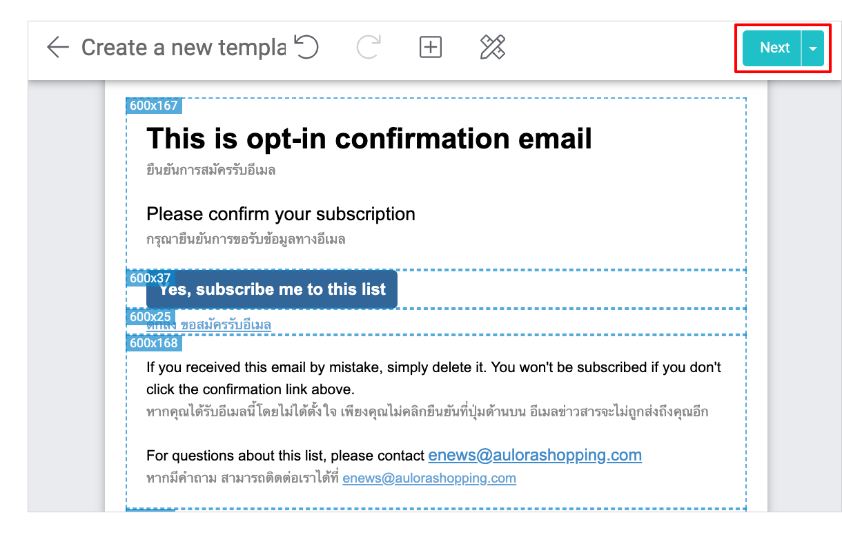 Help center - Customize your Opt-in email